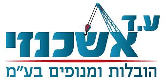 לוגו הובלות עם מנוף